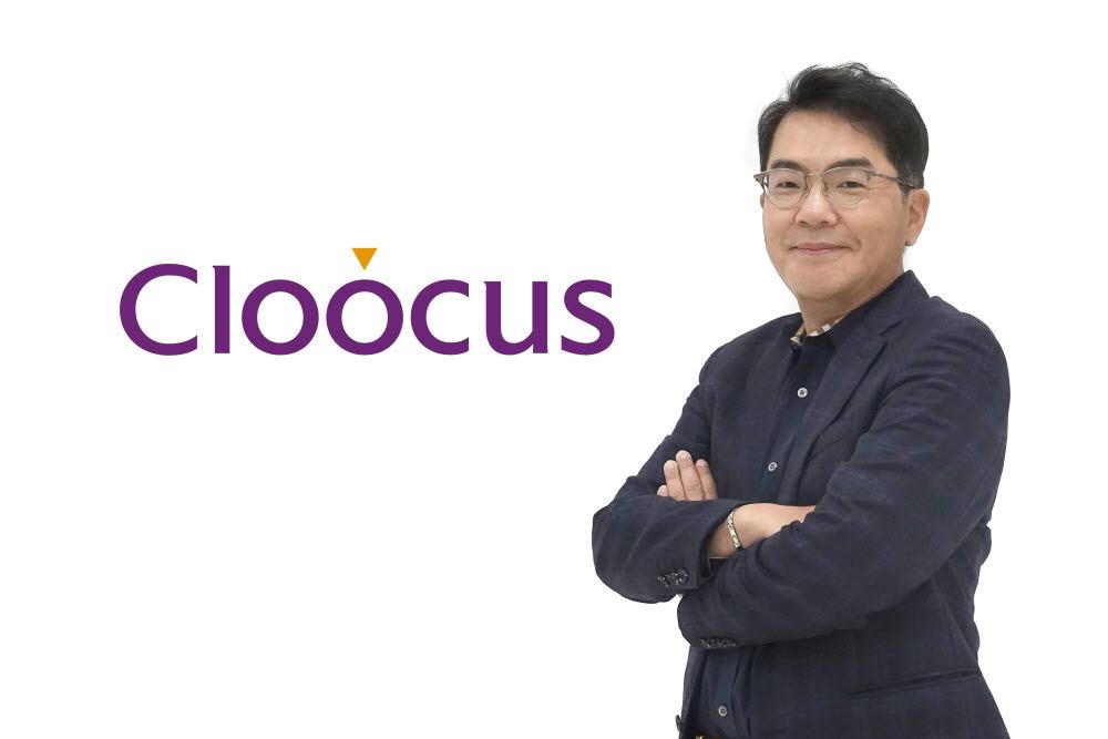 클루커스, Pure(퓨어) MSP로서 클라우드 기술력으로 시장을 선도하겠다