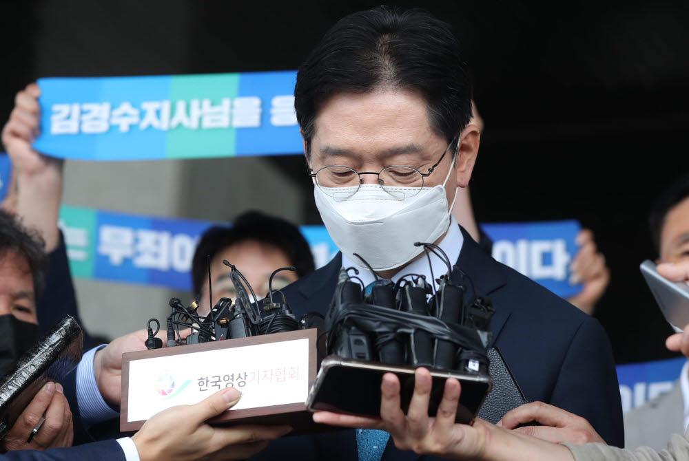 징역 2년이 확정된 김경수 경남지사, 침통