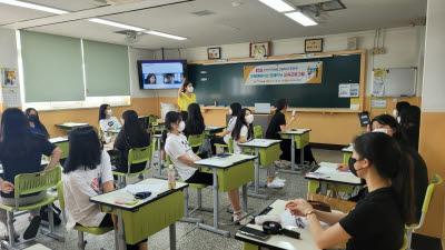 전자신문, 인천여자상업고 홍보부 '프레젠테이션 트레이닝' 교육 실시