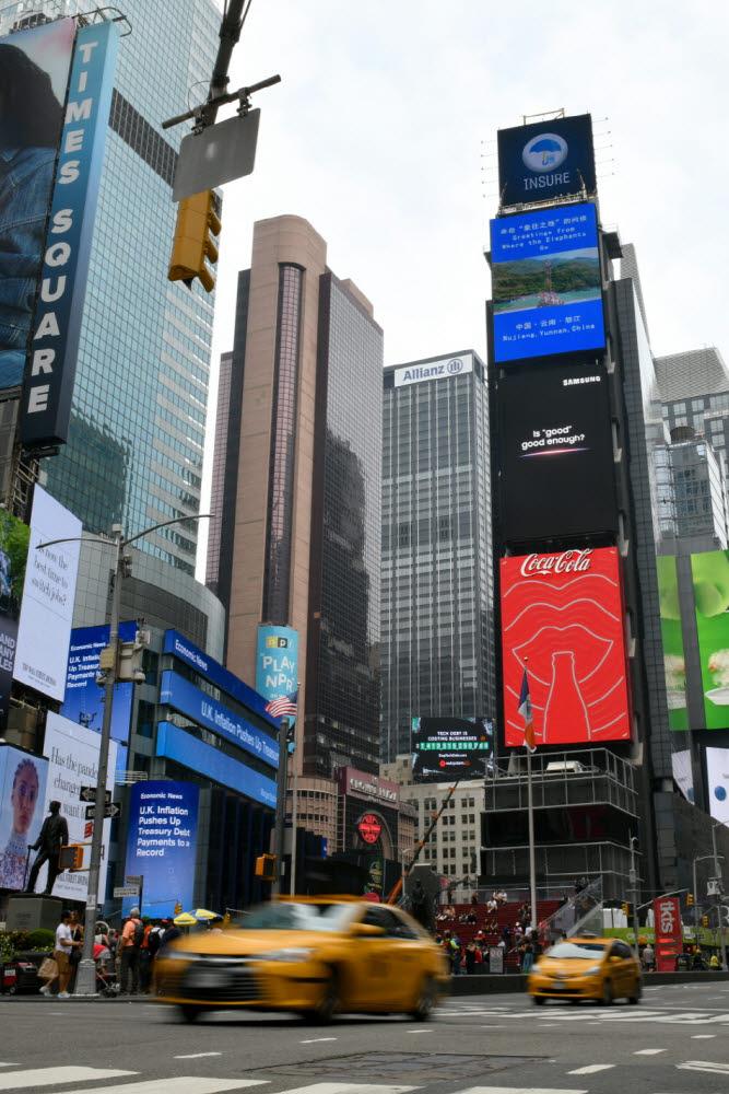 삼성전자, 세계 곳곳 '삼성 갤럭시 언팩 2021' 옥외광고