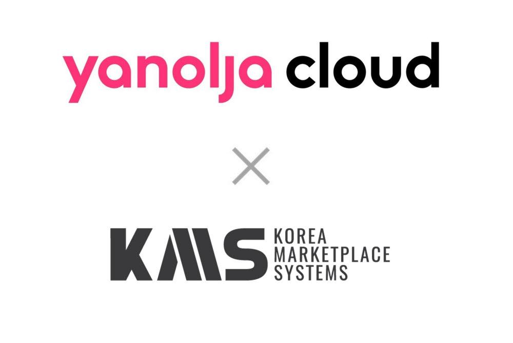 야놀자 클라우드, 부동산 빅데이터 기업 '한국거래소시스템즈'에 투자