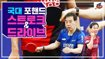 삼성생명, 생활 스포츠 유튜브 채널 조회수 '1000만회' 돌파