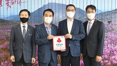 국립대구과학관, '착한일터' 기부협약식 개최