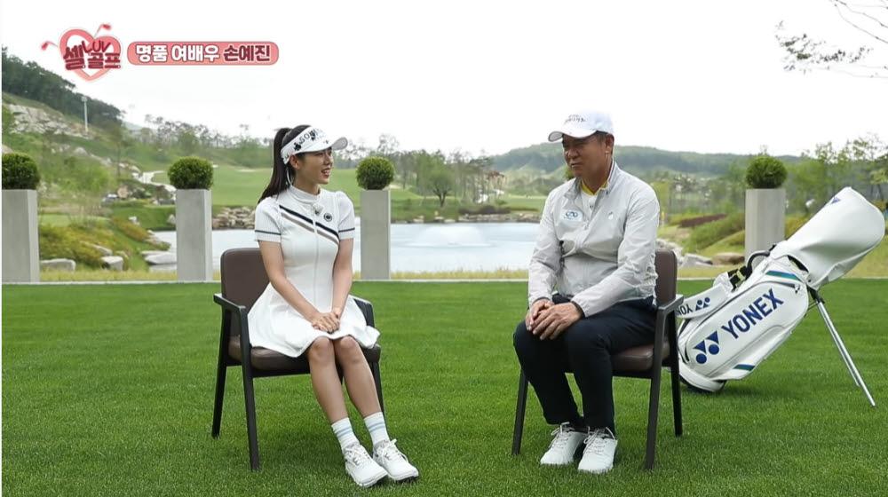 임진한의 클라스 유투브 채널에 출연한 손예진. 사진_임진한 클라스 캡쳐