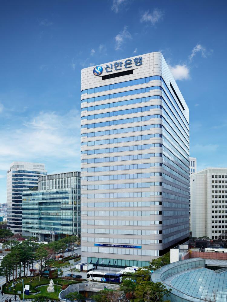 신한은행, KT에 비대면 사업자 대출 한도조회 제공