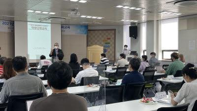 광주창조경제혁신센터, '예비창업패키지 일반 분야' 역량강화 교육 실시