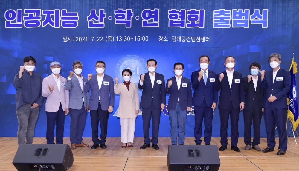22일 광주 김대중컨벤션센터에서 열린 인공지능 산학연협회 출범식 참석자들이 화이팅을 외치며 기념촬영하고 있다.