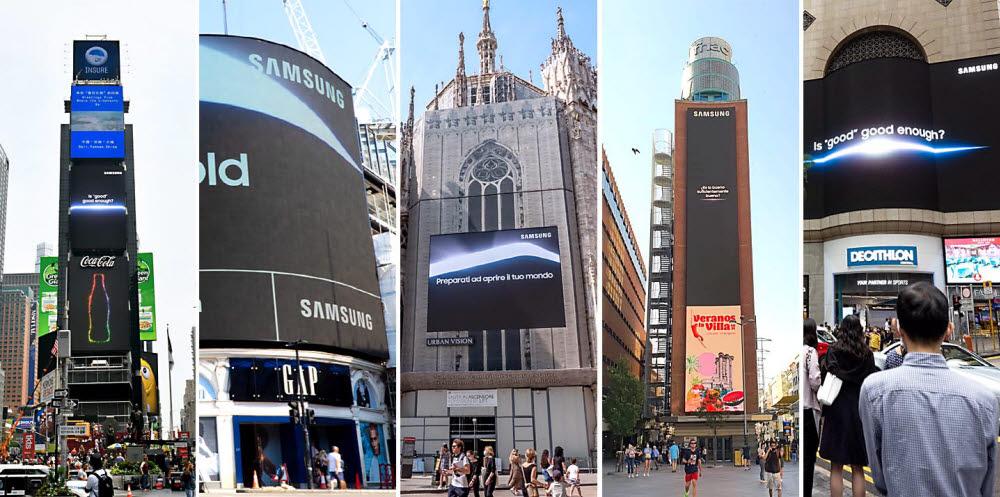 전 세계 주요 랜드마크에 걸린 '삼성 갤럭시 언팩 2021' 옥외광고