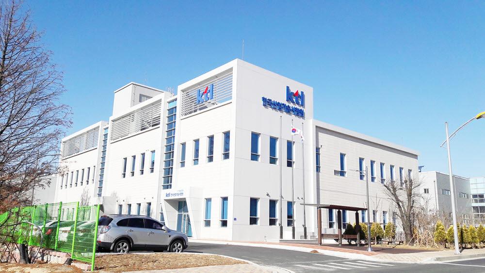한국산업기술시험원은 천안에 위치한 전력신산업기술센터에 국내 최초로 ESS용 2㎿급 전력변환장치 시험평가설비를 구축한다.