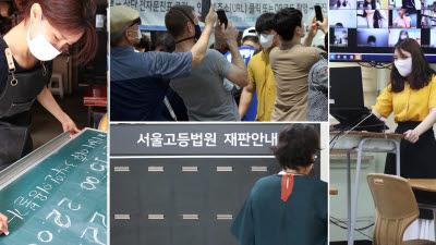 수도권 '4단계 거리두기' 내달 8일까지 2주 연장