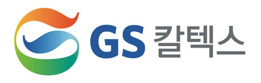 GS칼텍스, 카카오모빌리티에 300억원 투자...미래 시장 개척 협력