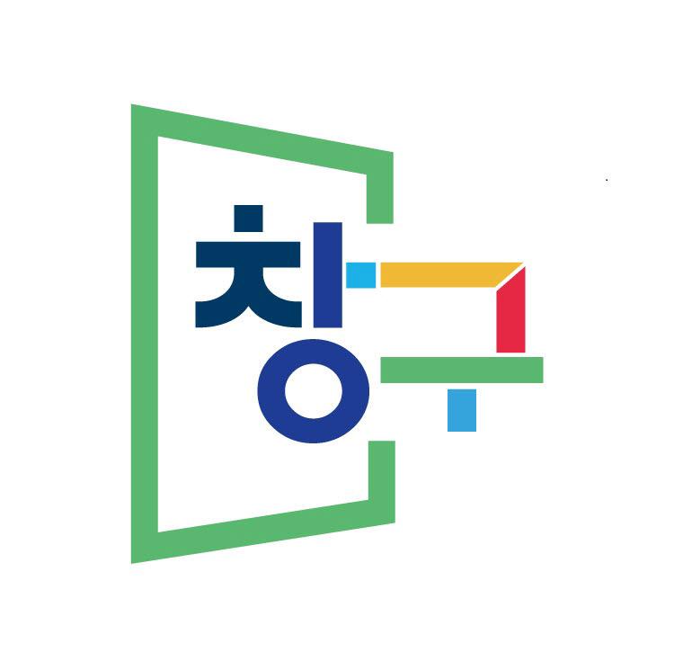 구글플레이·중소벤처기업부, '창구 프로그램 3기' 선정