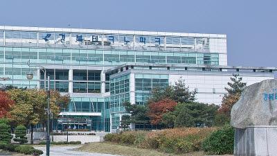 경북TP, 코로나 4차 대유행으로 입주기업 임대료 50% 감면 연말까지 연장
