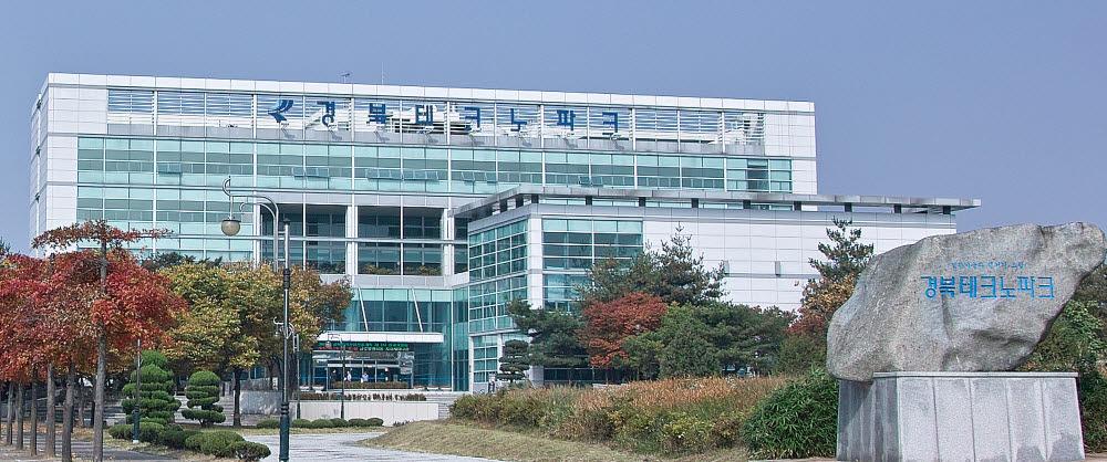 경북테크노파크 전경