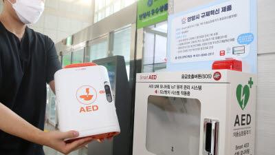 안양시, 규제샌드박스로 탄생한 '스마트 AED' 시민과 공유