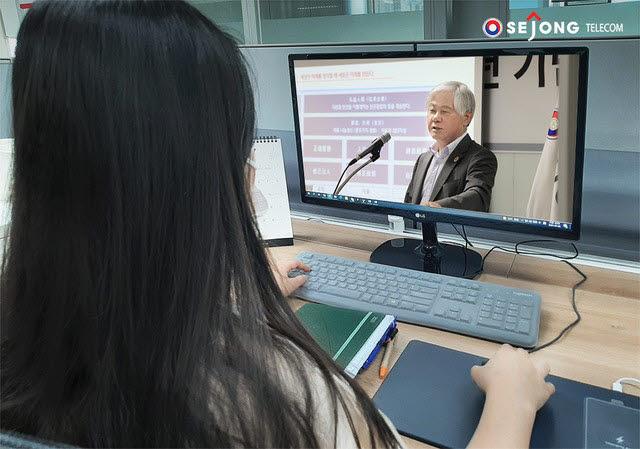 김형진 세종텔레콤 회장이 비대면으로 열린 그룹 창립 31주년 기념식에서 정보통신기술(ICT)을 통한 디지털 혁신과 역동성 확산에 동참을 선언했다.