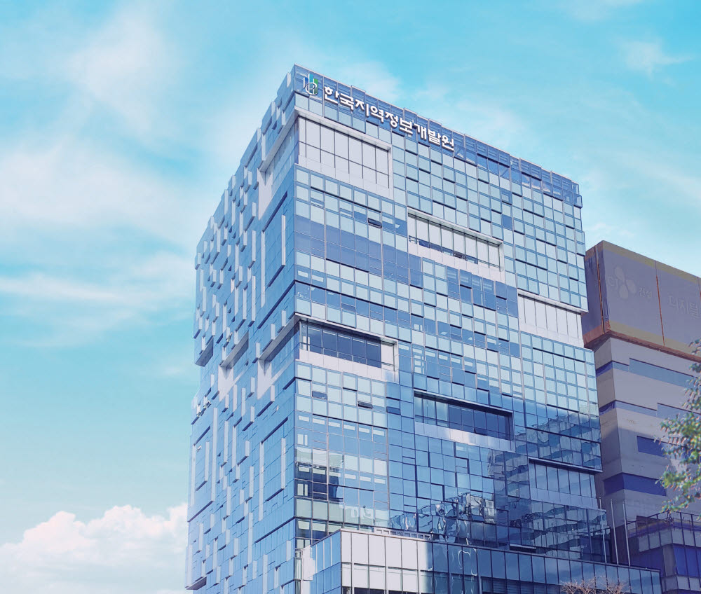 상암동 한국지역정보개발원 전경