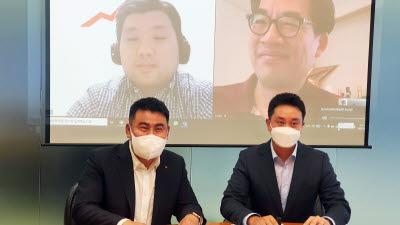 롯데정보통신, VR 업체 '비전브이알' 인수…메타버스 시장 진출