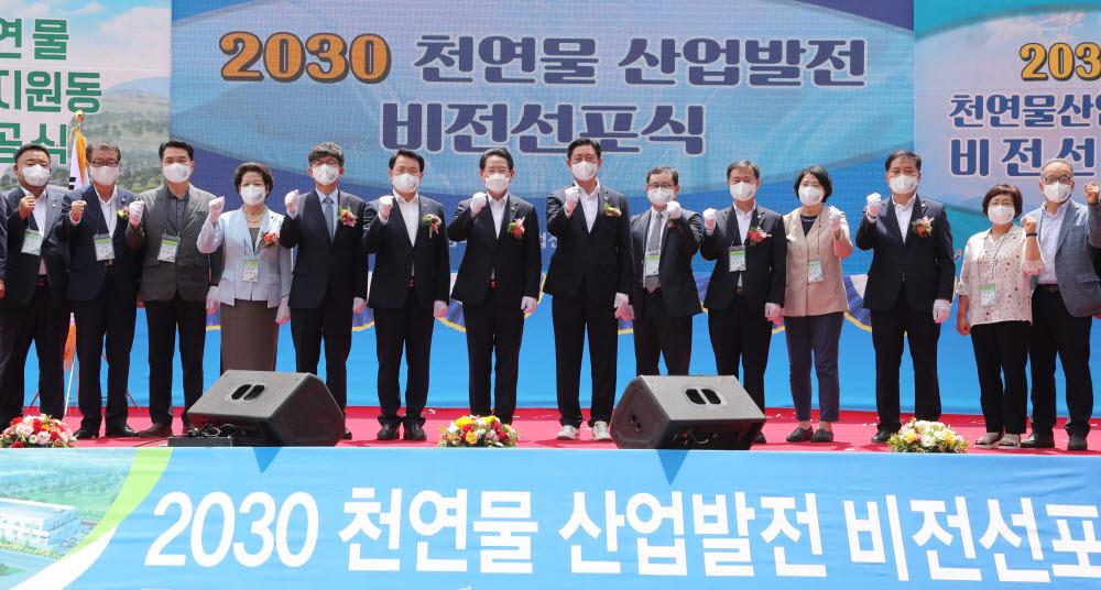 김영록 전남도지사는 26일 장흥 바이오산업단지에 위치한 천연물 건조지원동서 열린 2030 천연물 산업발전 비전선포식에 참석했다.