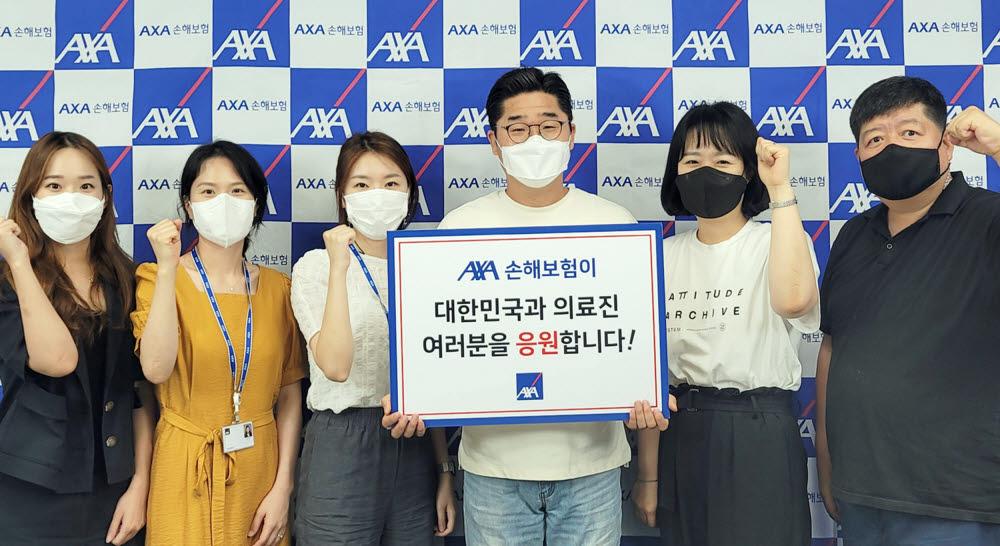 악사손해보험이 폭염과 코로나19 이중고를 겪는 의료진들을 위해 서울 용산구·중구 보건소에 아이스조끼를 기부했다.