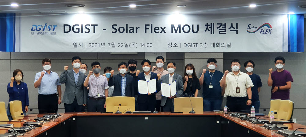DGIST 박막태양전지연구센터와 솔라플렉스가 플렉시블 박막태양전지 상용화 및 공동연구를 위한 MOU를 체결했다.