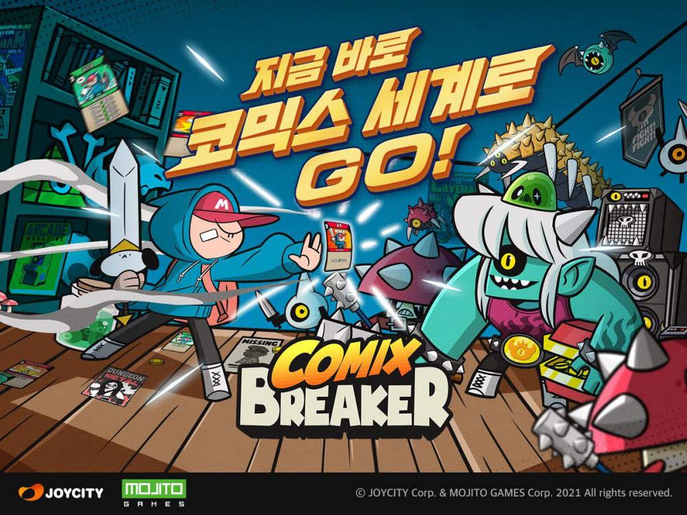 모히또게임즈, 신작 타임어택 카드 RPG '코믹스 브레이커' 공개