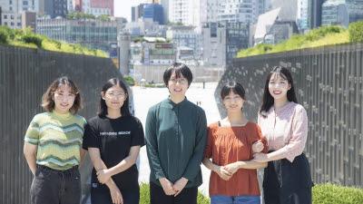 이화여대 재학생팀, 발달장애 아동 게임으로 '대학혁신 사례영상 경진대회' 대상 수상