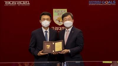 김창희 코디아산업 대표, 고려대 발전기금 1억원 기부