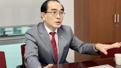 태영호, '중국인 부동산 취득에 상호주의 적용법' 발의