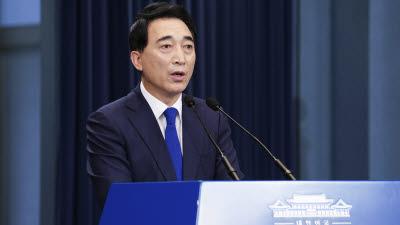 """박수현, """"남북 화상회의 시스템 구축 검토"""""""