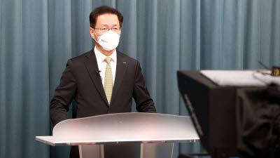KOTRA·생기원, '유럽 그린딜 규제 대응 웨비나' 개최