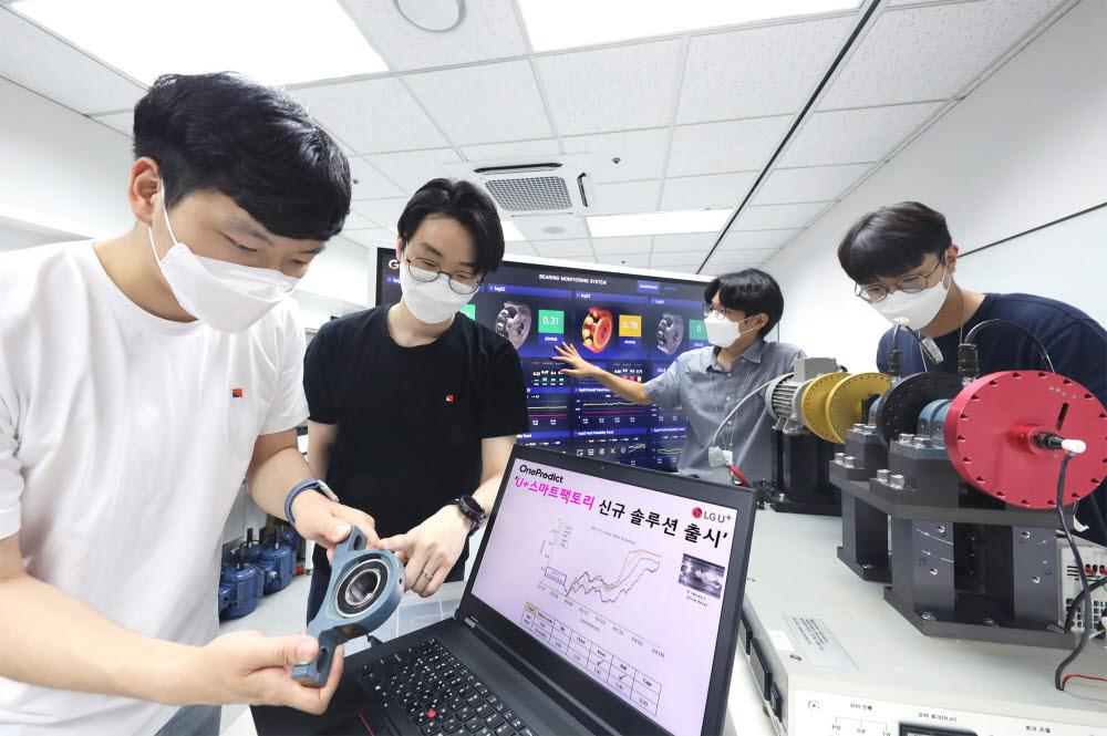 LG유플러스는 산업용 AI 전문 업체 원프레딕트와 함께 공장 설비의 고장·장애를 미리 진단하고 점검하는 신규 스마트팩토리 솔루션을 출시했다. 사진은 원프레딕트 관계자들이 시험 설비에 꾸려진 로봇설비와 베어링 부품을 AI 예지 보전 솔루션을 통해 진단하는 모습.
