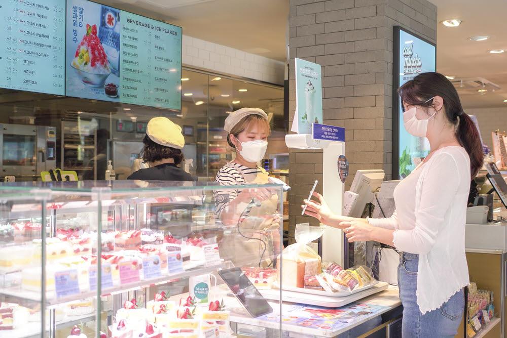 SK텔레콤, 멤버십 할인·적립 중 선택 가능하게 개편