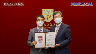 김기옥 제놀루션 대표, 고려대 인문사회관 건립 기금 3억원 기부