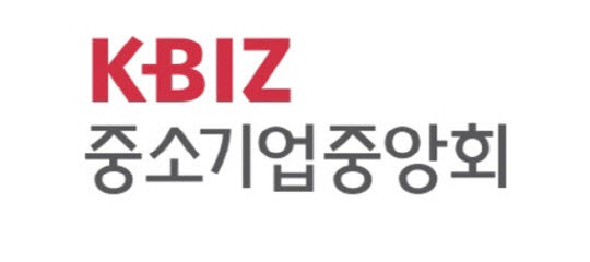 """중소기업 경기전망 3개월 연속 하락...숙박·음식점업 '역대 최악 경기"""""""