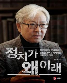 [대한민국 희망 프로젝트]<719>사면