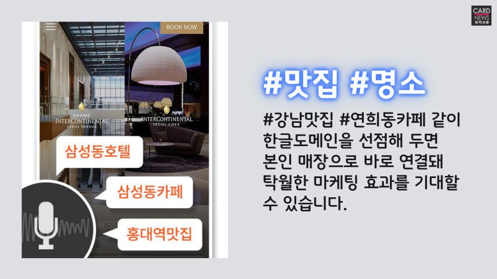 [카드뉴스]생활을 바꾸는 지혜 '꿀업'