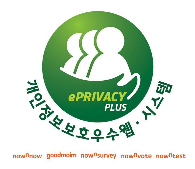 엘림넷, 나우앤보트 등 비대면 멀티 플랫폼 'ePrivacy Plus' 인증 취득