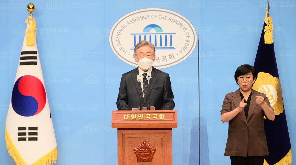 주택 250만호 공급 공약 발표하는 민주당 이재명 대선 예비후보