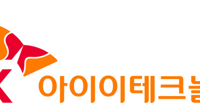 {htmlspecialchars(SK아이이테크놀로지 2분기 영업이익 444억원…작년 대비 3.3%↑)}