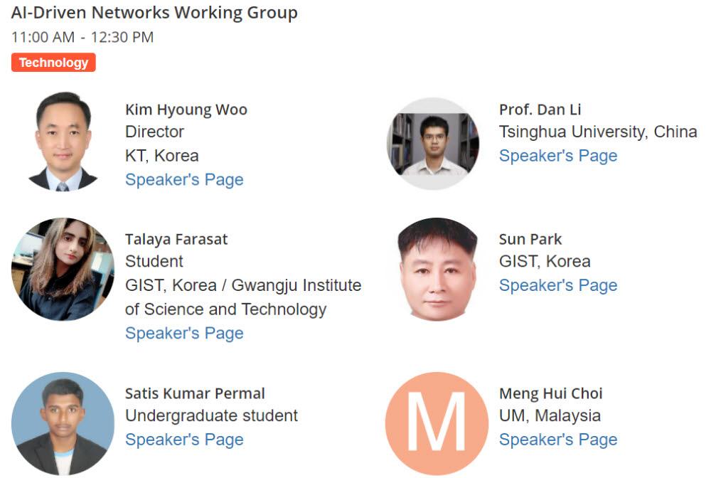 APAN 지능형 네트워크 워킹그룹이 4일 첫 세미나를 개최했다. 두 번째 세션 발표자 리스트.