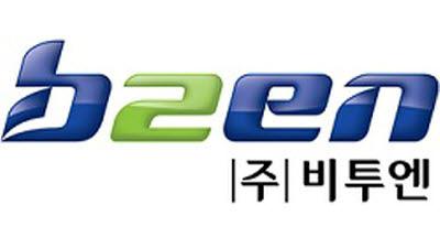 {htmlspecialchars(비투엔, '공공데이터 일경험수련생 전문기술지원사업' 수행기업에 2년 연속 선정)}