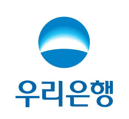 우리은행, 메타버스 기반 미래금융 사업 시동
