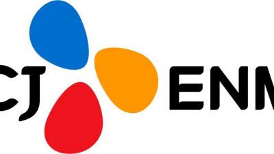 CJ ENM, 2분기 매출 9079억원…전년비 8.4% 증가