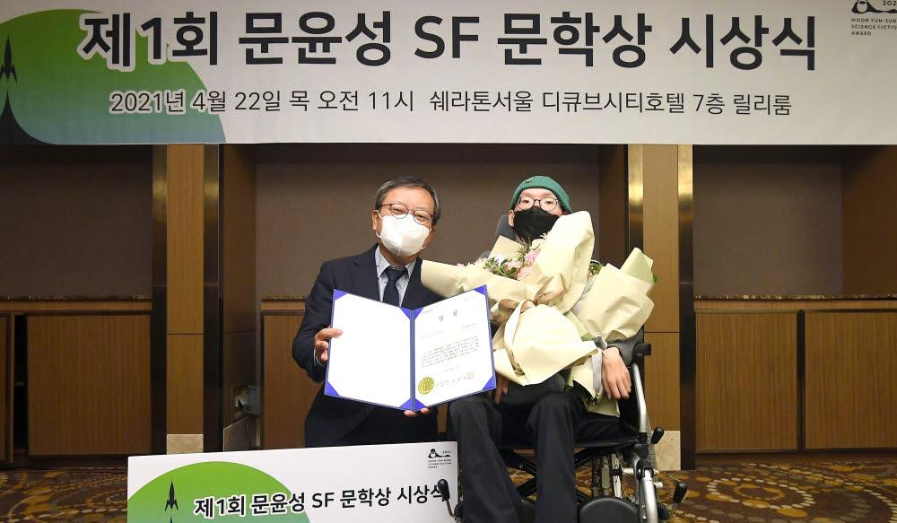 [알림]'2022 문윤성 SF 문학상' 출품작 공모