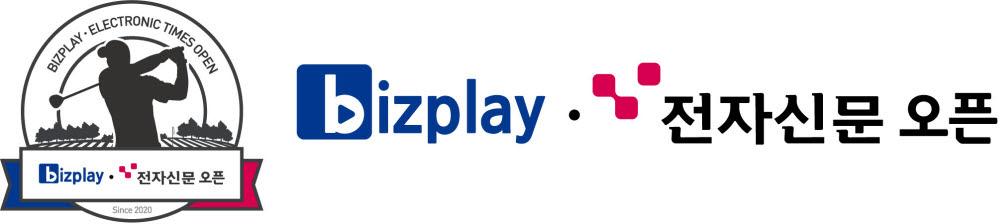 [알림]2021 bizplay·전자신문 오픈