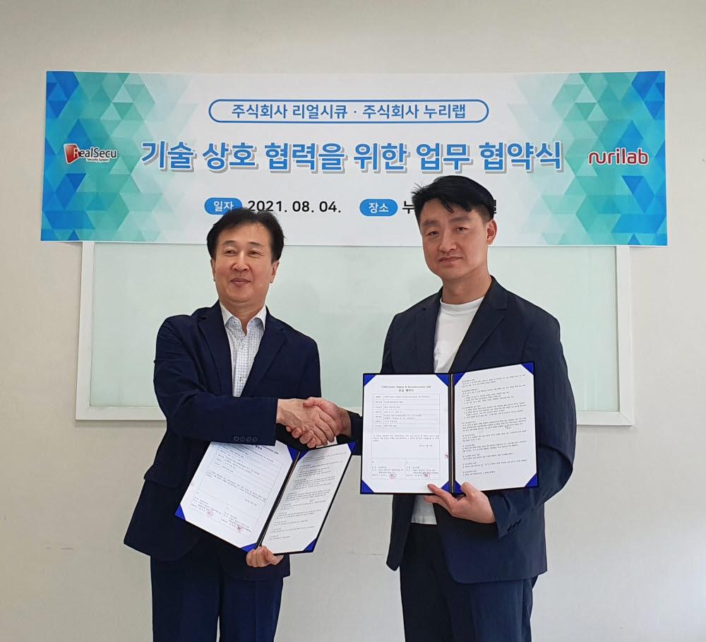 정희수 리얼시큐 대표(오른쪽)와 최원혁 누리랩 대표.