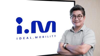 """이성욱 진모빌리티 대표 """"택시기사 月수익 400만원 시대 열겠다"""""""