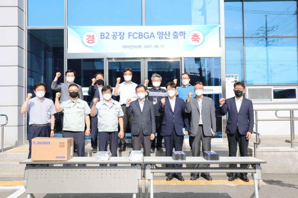 신영환 대덕전자 대표(앞줄 가운데)와 임직원들이 17일 제품 출하식을 가졌다.<사진=대덕전자>