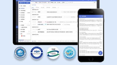 크리니티, 공공 클라우드 전환 본격 지원…11개 기관 클라우드 메일서비스 제공